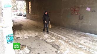 Хабаровчанка отсудила 400тысяч рублей за сломанную на гололеде ногу