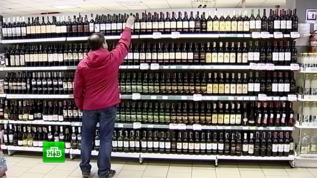 Продажи спиртного вИнтернете выросли на 42%.Интернет, алкоголь, магазины, торговля, экономика и бизнес.НТВ.Ru: новости, видео, программы телеканала НТВ