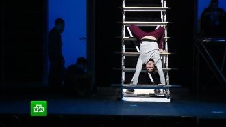 Хореография сэлементами акробатики: Театр мюзикла представляет постановку «Реверс»