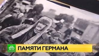 На «Ленфильме» представили документальную ленту об Алексее Германе