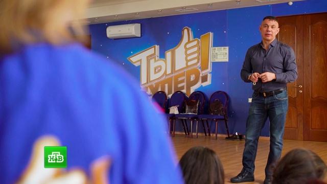 Костя Цзю рассказал участникам шоу «Ты супер!» онедавней повестке из военкомата.НТВ.Ru: новости, видео, программы телеканала НТВ