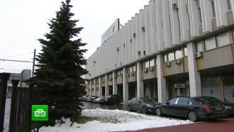 Россия выплатила МОК штраф в15миллионов долларов