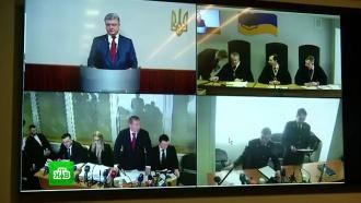 Суд остановил допрос Порошенко после вопроса оМальдивах