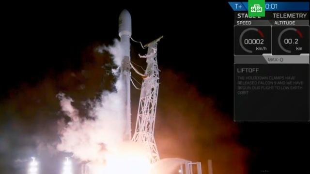 SpaceX запустила ракету со спутниками, раздающими Интернет по всей Земле.Илон Маск, Интернет, США, космос, спутники.НТВ.Ru: новости, видео, программы телеканала НТВ