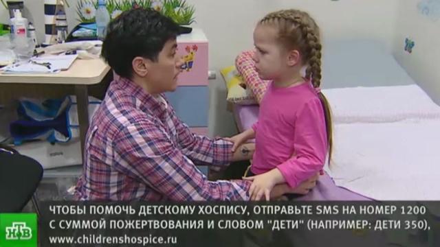 Вдетском хосписе «Дом смаяком» рассказали, на что потратят первую бюджетную субсидию.SOS, Москва, благотворительность, дети и подростки, хосписы.НТВ.Ru: новости, видео, программы телеканала НТВ