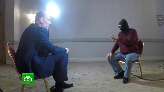 В&nbsp;новом образе: Родченков устроил <nobr>&laquo;маски-шоу&raquo;</nobr> ради интервью BBC