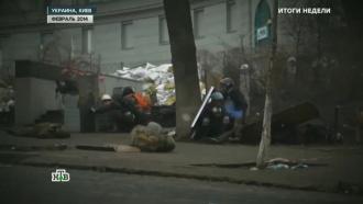 Майдан четыре года спустя: кто на самом деле расстреливал людей в центре Киева