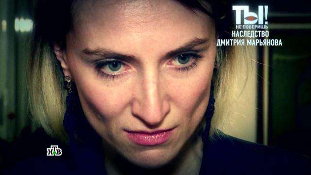 Вдова Марьянова впервые высказалась после обвинений в смерти актера.артисты, знаменитости, кино, смерть.НТВ.Ru: новости, видео, программы телеканала НТВ