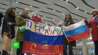 Яркие эмоции и&nbsp;желание выбросить телевизор: как в&nbsp;Петербурге родные болели за <nobr>хоккеистов-чемпионов</nobr>