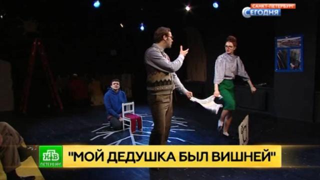 Большой театр кукол вПетербурге воплотил на сцене выдающуюся книгу для детей.Санкт-Петербург, дети и подростки, литература, театр.НТВ.Ru: новости, видео, программы телеканала НТВ