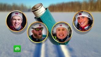 Допинговый триумф: как аэрозоль от астмы помог норвежским лыжникам выиграть Олимпиаду