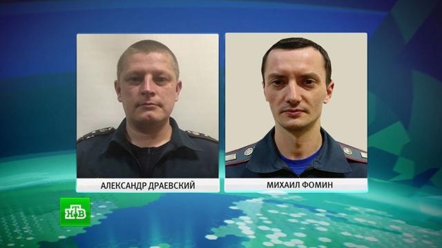 При тушении пожара на севере Москвы погибли двое спасателей.Москва, пожары, смерть.НТВ.Ru: новости, видео, программы телеканала НТВ