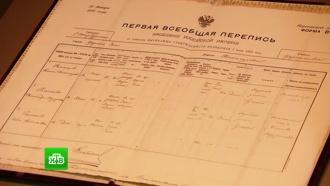 Указы императоров идоклады генсеков: вМоскве открылась выставка уникальных исторических документов