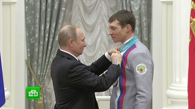«Характер забрать нельзя»: Путин поблагодарил олимпийцев за победы на Играх.Олимпиада, Путин, награды и премии, спорт, фигурное катание, хоккей.НТВ.Ru: новости, видео, программы телеканала НТВ