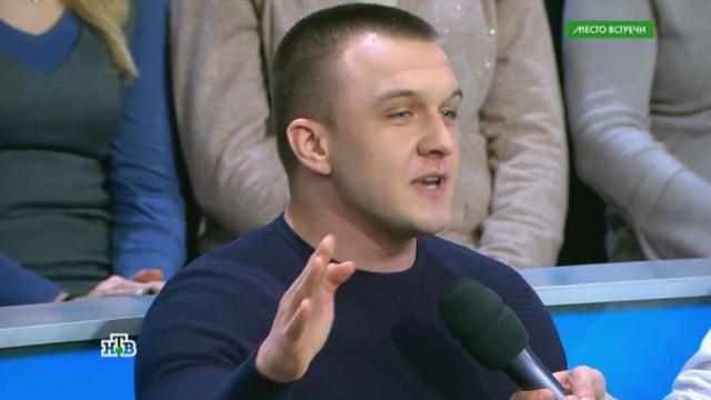 Журналист Мацейчук обиделся на Россию иНТВ ирешил вернуться вПольшу.НТВ.Ru: новости, видео, программы телеканала НТВ