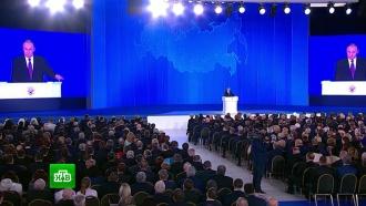 Путин назвал ближайшие годы решающими в судьбе России