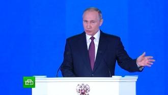 Путин поставил задачу увеличить ВВП на душу населения в 1,5 раза
