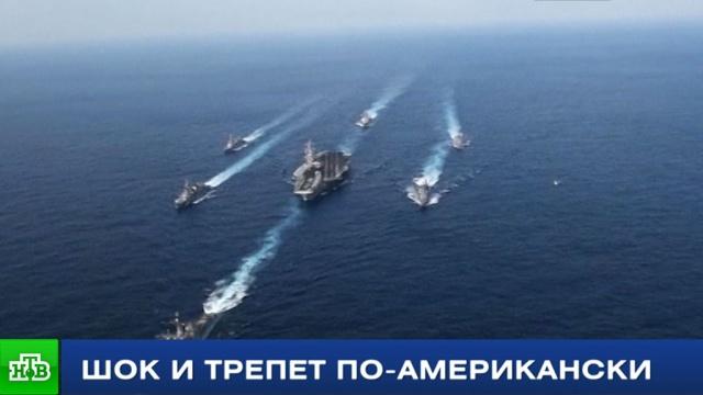 Это провал: вСША оценили возможности оборонной промышленности.Путин, США, вооружение.НТВ.Ru: новости, видео, программы телеканала НТВ