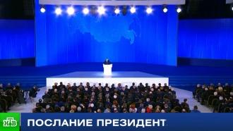 Володин заявил онеобходимости принять 30законов после послания Путина