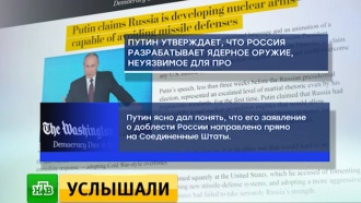Путин: гонка вооружений началась после выхода США из договора по ПРО