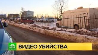 Разборка с перестрелкой на севере Петербурга попала на видео
