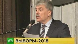 Грудинин улетел в Сибирь вместо участия в теледебатах
