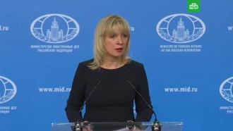 Захарова пригрозила Госдепу ответом на игнорирование российских журналистов