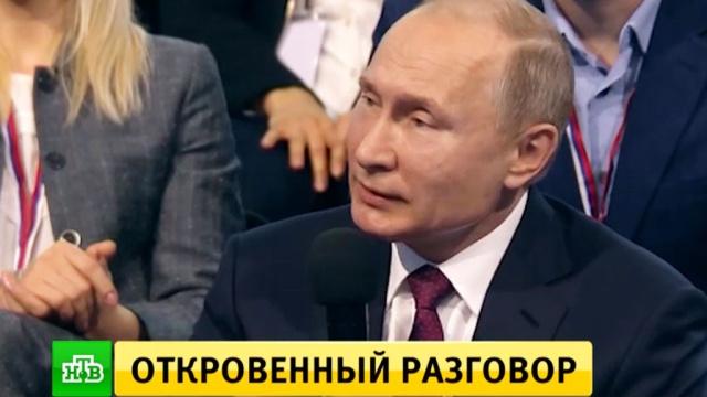 «За нами не заржавеет»: Путин прокомментировал главные темы своего послания.здравоохранение, технологии, экология, медицина, Путин, вооружение, образование.НТВ.Ru: новости, видео, программы телеканала НТВ