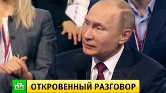 «За нами не заржавеет»: Путин прокомментировал главные темы своего послания