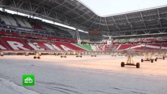 Комиссия ФИФА проверила готовность стадиона «Казань Арена» к<nobr>ЧМ-2018</nobr>