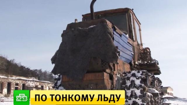 На свой страх и риск: жители поселка сами проложили зимнюю дорогу по льду Байкала.Байкал, дороги.НТВ.Ru: новости, видео, программы телеканала НТВ