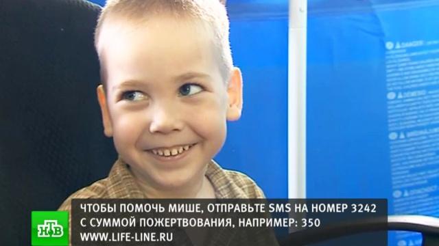 Пятилетнему Мише из Челябинска нужны деньги на аппарат ИВЛ.SOS, благотворительность, болезни, дети и подростки, здоровье, Челябинск.НТВ.Ru: новости, видео, программы телеканала НТВ