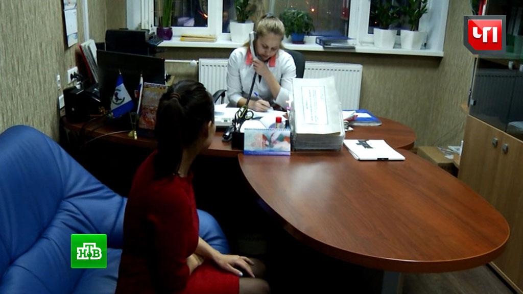 Вич знакомства в одноклассниках иркутск женщина хочет поебаца с собакой знакомства