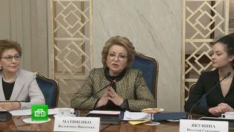 Матвиенко призвала не подавлять инициативу волонтеров