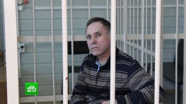 Приговоренный кпожизненному сроку убийца 19женщин начал писать книгу.маньяки, Новосибирск, суды, убийства и покушения.НТВ.Ru: новости, видео, программы телеканала НТВ