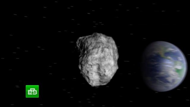 Космическая угроза: кЗемле летит гигантский астероид.астероиды, космос.НТВ.Ru: новости, видео, программы телеканала НТВ