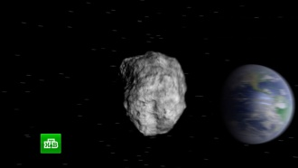 Космическая угроза: кЗемле летит гигантский астероид