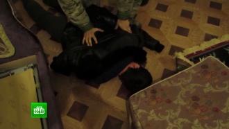 ФСБ распространила видео задержания вербовщиков ИГИЛ вДагестане