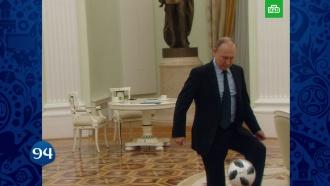 Владимир Путин снялся врекламе ФИФА