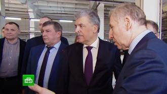Глава ЦИК предложила поставить точку вистории сзарубежными счетами Грудинина