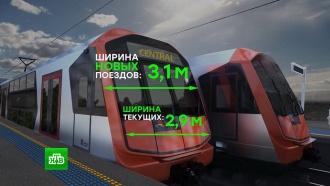 Купленные австралийскими чиновниками современные поезда не помещаются в туннели