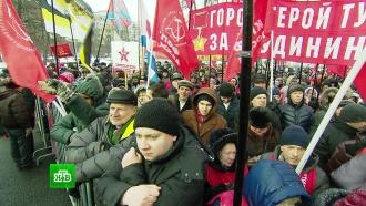 На митинг с участием Грудинина в Москве пришли 700 человек
