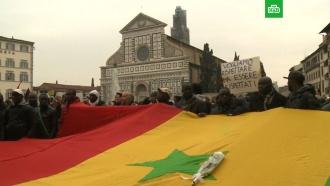 Во Флоренции после убийства торговца прошел антирасистский марш