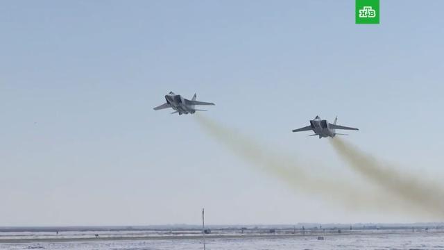 Минобороны РФ опубликовало видео пуска гиперзвуковой ракеты комплекса «Кинжал».авиация, армия и флот РФ, запуски ракет.НТВ.Ru: новости, видео, программы телеканала НТВ