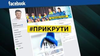 «Прикрути»: зачем Киев идет на обострение спора с«Газпромом»