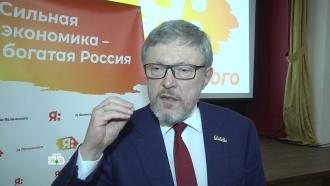 Кандидатам впрезиденты России не понравилось дебатировать друг сдругом
