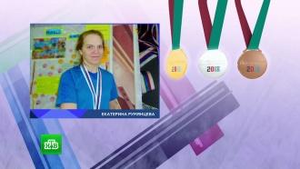 Золото, серебро ибронза: российские лыжницы завоевали новые медали Паралимпиады