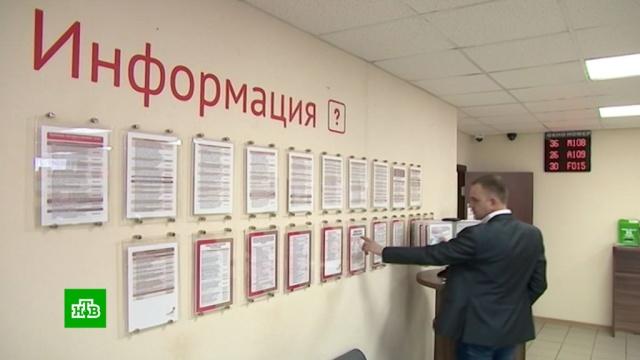 Опрос: уровень доверия россиян к выборам составил почти 80%.ВЦИОМ, выборы, опросы, социология и статистика.НТВ.Ru: новости, видео, программы телеканала НТВ