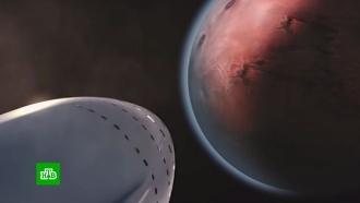 Илон Маск анонсировал первый полет на Марс вследующем году