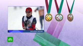 Биатлонистка Лысова взяла серебро Паралимпиады